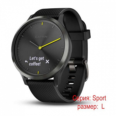 Vivomove  HR sport черные